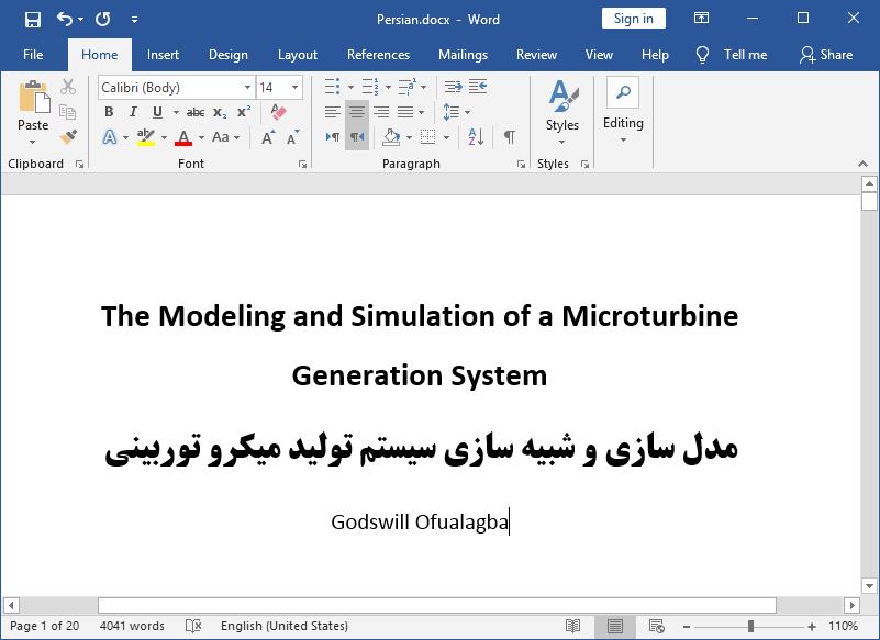 شبیه سازی و مدل سازی سیستم تولید میکرو توربینی