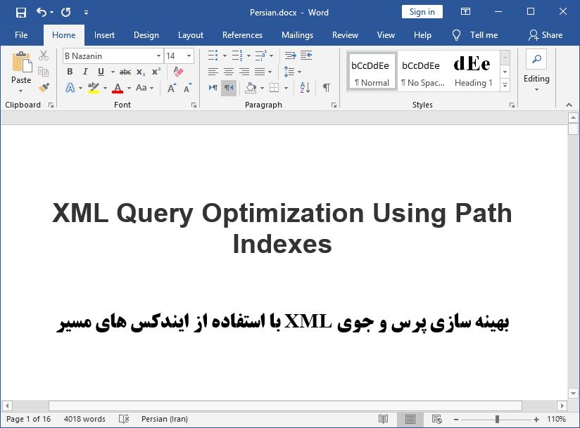 بهینه سازی پرس و جوی XML با شاخص های مسیر