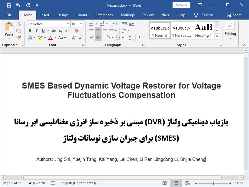بازیاب پویا ولتاژ (DVR) بر پایه SMES برای جبران نوسان های ولتاژ