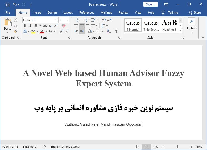 سیستم خبره فازی (FES) مشاوره انسانی تحت وب جدید