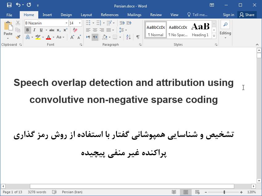 رویکرد رمز گذاری پراکنده غیر منفی پیچیده (CNSC) در تشخیص همپوشانی گفتار