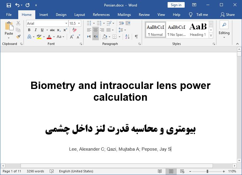محاسبات قدرت لنز داخل چشمی (IOL) و بیومتری