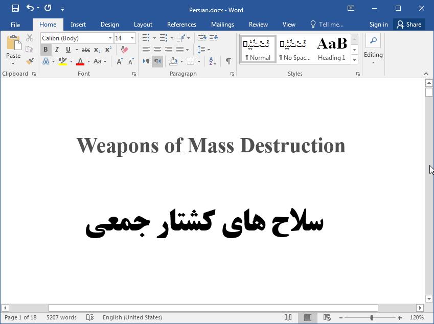 سلاح های کشتار جمعی (WMD)