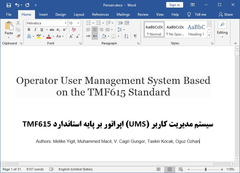 سیستم مدیریت کاربر (UMS) اپراتور بر پایه استاندارد TMF615