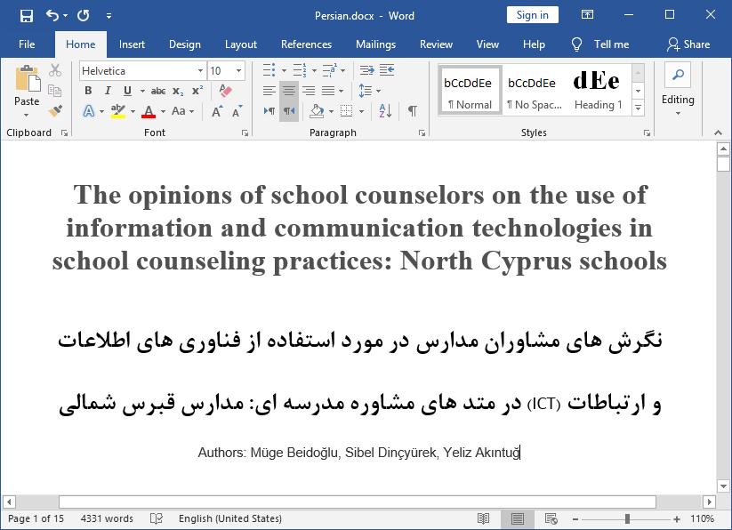 نگرش مشاوران مدرسه درباره کاربرد ICT در شیوه های مشاوره مدرسه ای