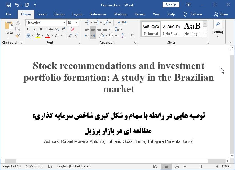 پیشنهادهایی برای سهام و شکل گیری پورتفولیو سرمایه گذاری