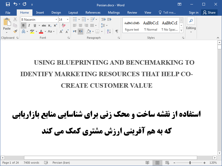 استفاده از طراحی و محک زنی برای شناسایی منابع بازاریابی و هم آفرینی ارزش مشتری