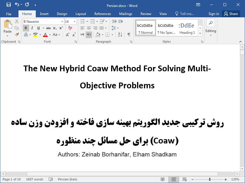 روش ترکیبی جدید Coaw برای حل مسائل چند منظوره