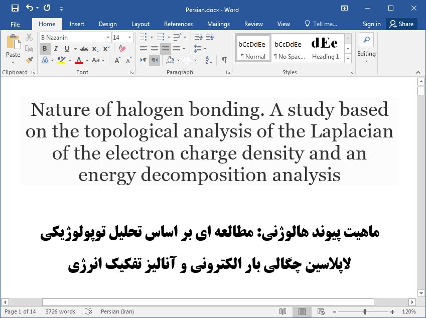 پیوند هالوژنی بر اساس آنالیز توپولوژیکی لاپلاسین چگالی بار الکترونی و تفکیک انرژی