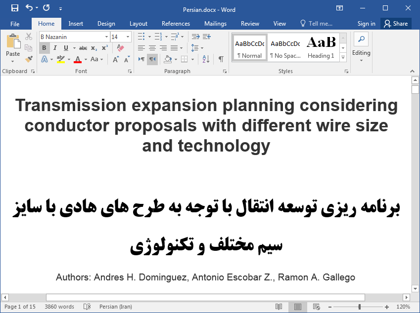 برنامه ریزی توسعه انتقال با طرح پیشنهادی هادی و تکنولوژی