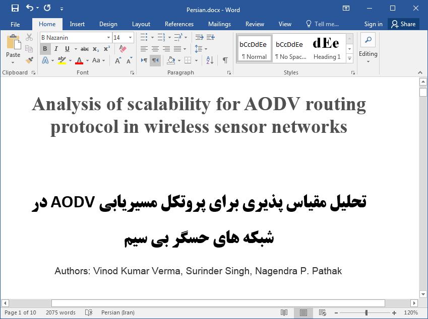 آنالیز مقیاس پذیری برای پروتکل مسیریابی AODV در شبکه های حسگر بی سیم (WSN)