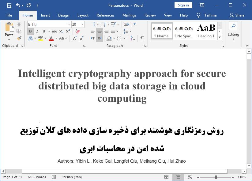 ذخیره سازی کلان داده توزیع شده امن در رایانش ابری با روش رمزنگاری هوشمند