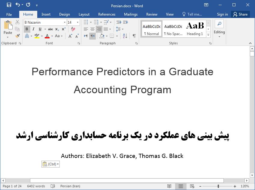 پیش بینی های عملکرد در یک برنامه حسابداری کارشناسی ارشد