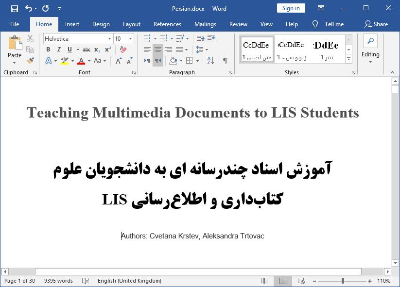 آموزش اسناد مالتی مدیا (MMD) به دانشجویان علوم کتابداری و اطلاعرسانی LIS