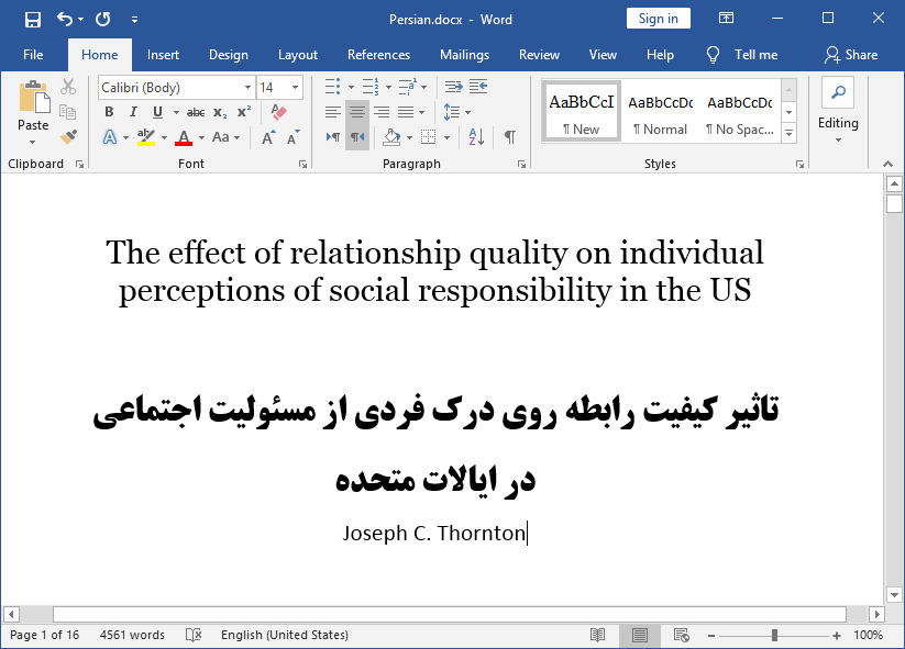 تاثیر کیفیت رابطه روی ادراک فردی از مسئولیت اجتماعی (SR)