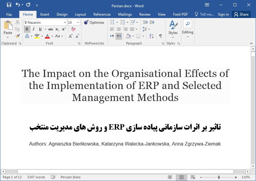 اثرات پیاده سازی برنامه ریزی منابع سازمانی (ERP) و روش های مدیریت