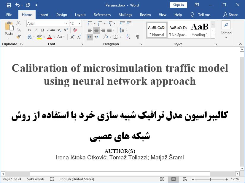 کالیبراسیون کامپیوتر مدل ترافیک شبیه سازی خرد با شبکه های عصبی