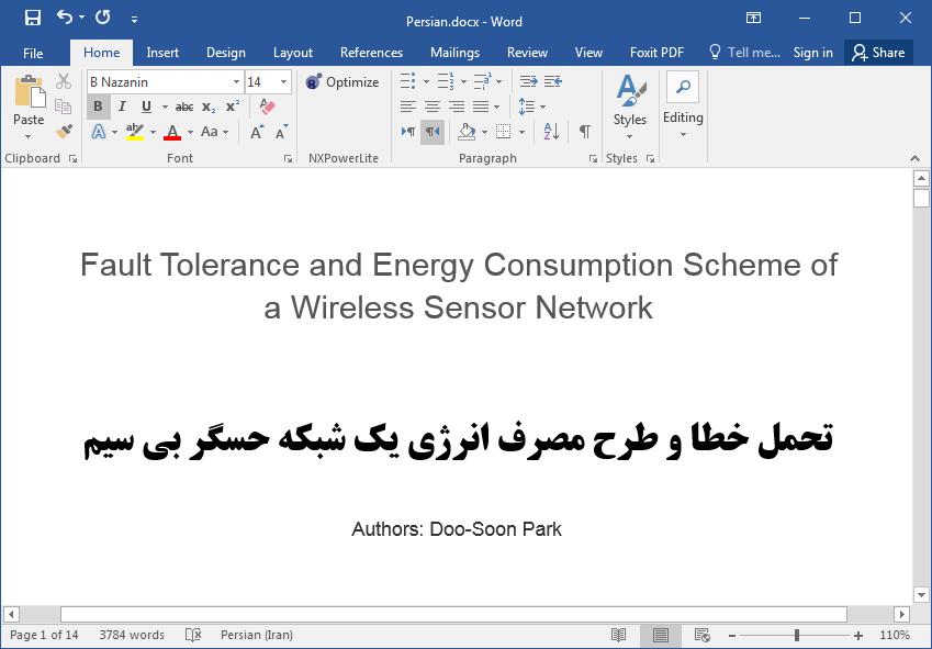 تلرانس خطا و مصرف انرژی در شبکه حسگر بی سیم (WSN)