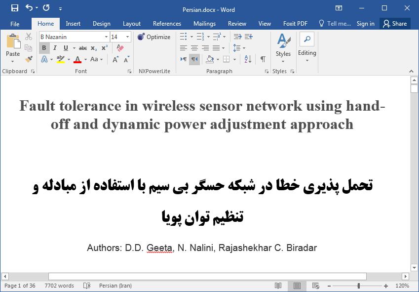 تلرانس خطا در شبکه حسگر بی سیم (WSN) با مبادله و تنظیم قدرت دینامیک