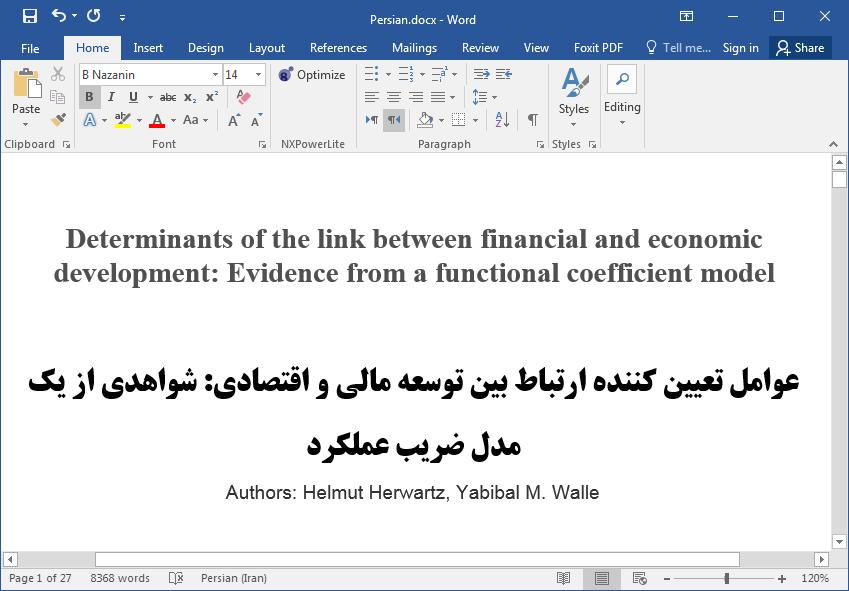 دترمینان موثر بر ارتباط بین توسعه مالی و اقتصادی با مدل ضریب عملکرد