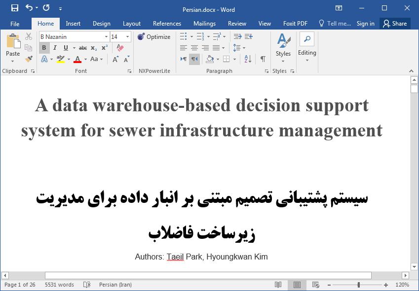 سیستم پشتیبانی تصمیم (DSS) مبتنی بر انبار داده برای مدیریت زیرساخت فاضلاب