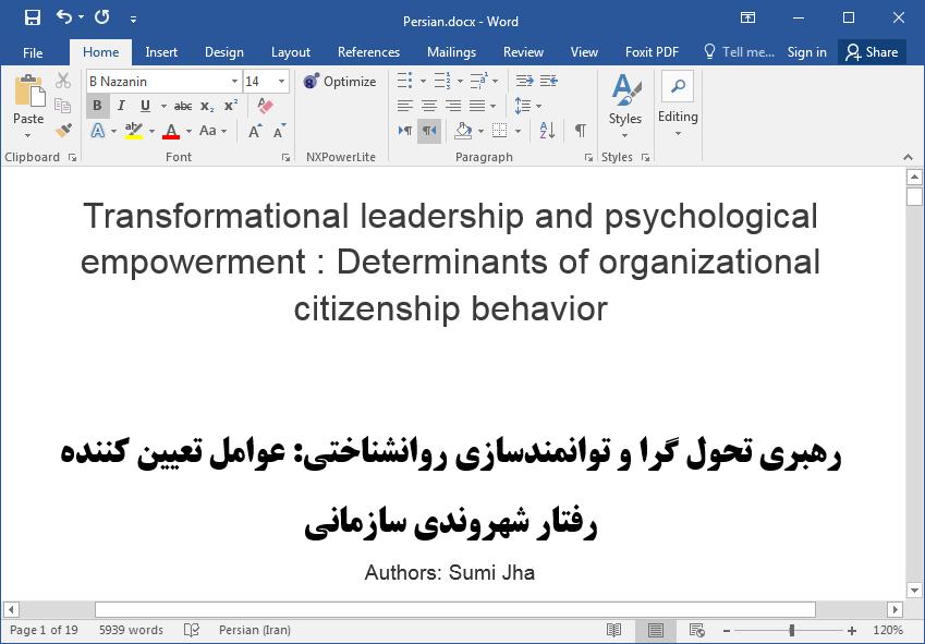 عوامل تعیین کننده رفتار شهروندی سازمانی (OCB) با رهبری تحول گرا و توانمندسازی روانشناختی