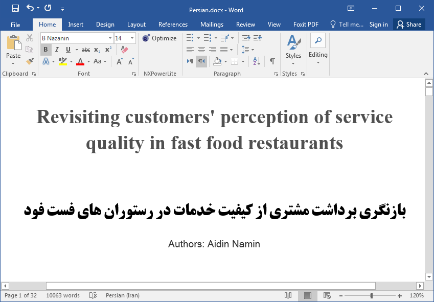 بازبینی درک مشتری از کیفیت خدمات در رستوران های فست فود