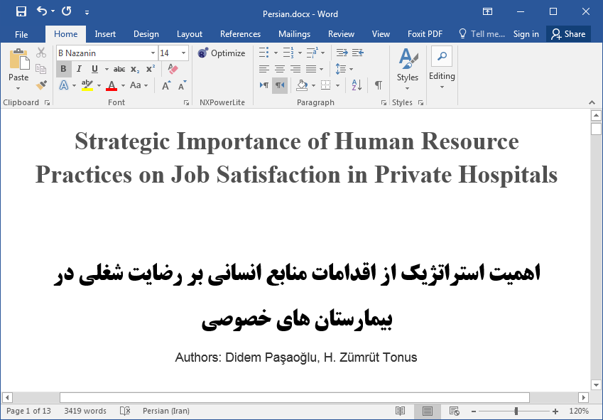 اهمیت استراتژیک منابع انسانی بر رضایت شغلی در بیمارستان