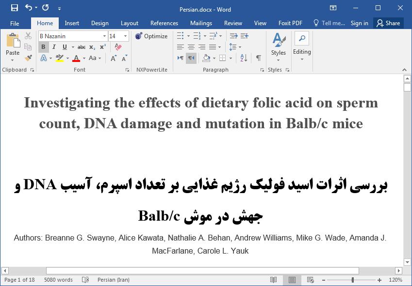 اثر اسید فولیک غذایی بر تعداد اسپرم، آسیب DNA و جهش