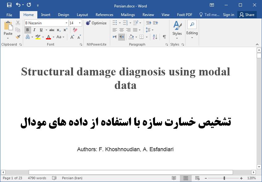 تشخیص آسیب سازه با داده های مودال