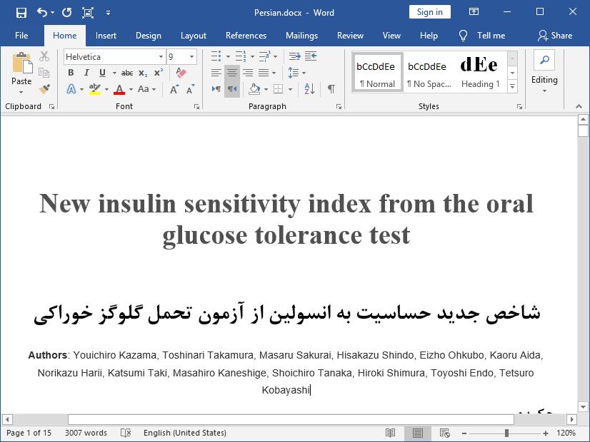 شاخص نوین حساسیت به انسولین (ISI) از آزمون تحمل گلوکز خوراکی (OGTT)
