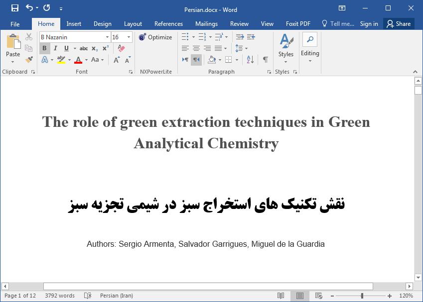 وظیفه تکنیک های استخراج سبز در شیمی تجزیه سبز