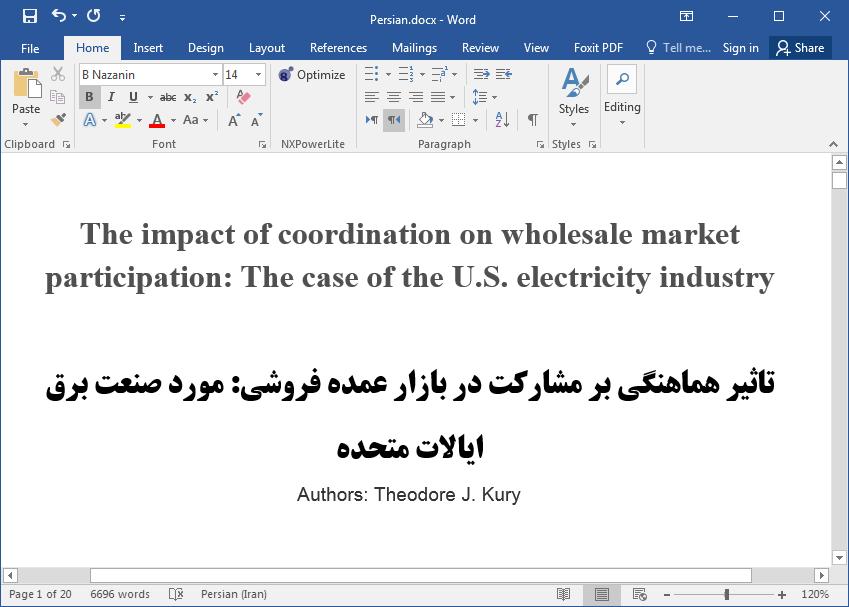 اثر هماهنگی بر مشارکت در بازار عمده فروشی صنعت برق
