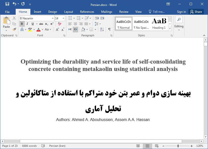 آنالیز آماری و بهینه سازی بتن خود متراکم (SCC) با استفاده از متاکائولین (MK)