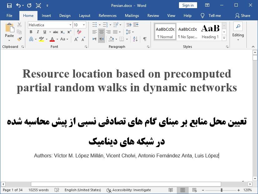 تعیین مکان منابع بر پایه گام های تصادفی نسبی در شبکه های پویا بصورت از پیش محاسبه شده