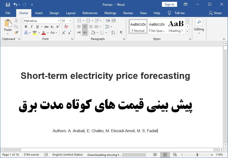 پیش بینی قیمت کوتاه مدت برق
