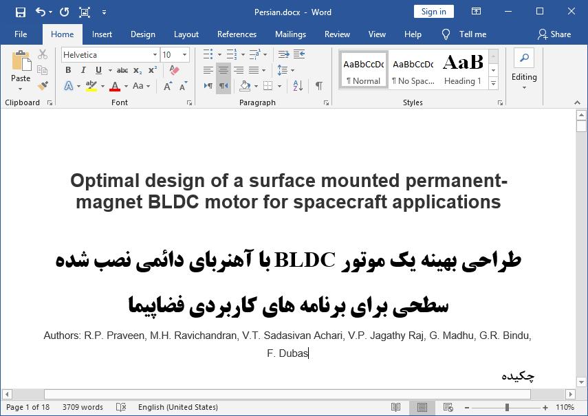 طراحی بهینه موتور BLDC مگنت دائمی نصب شده سطحی جهت برنامه کاربردی فضاپیما