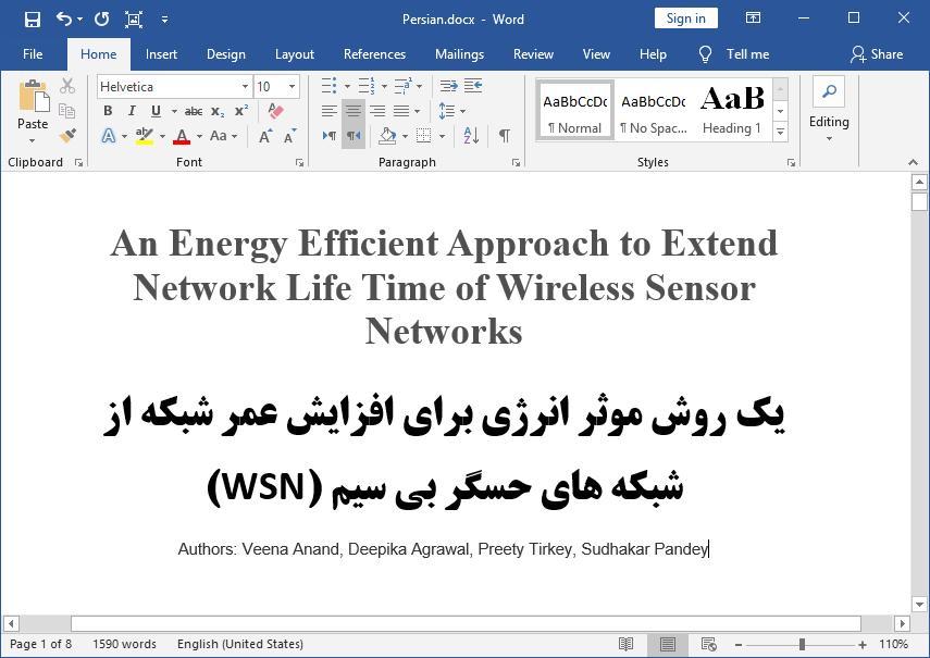 یک روش موثر برای افزایش عمر شبکه از شبکه های حسگر بی سیم (WSN)