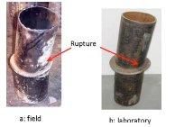 مقایسه نمونه های میدانی و آزمایشگاهی 2