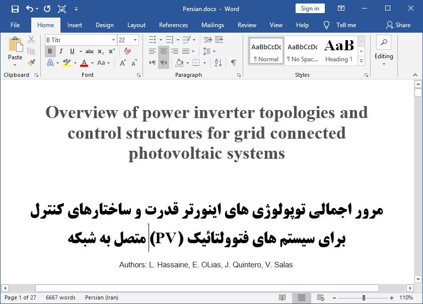 مکان شناسی اینورتر قدرت و ساختارهای کنترل جهت سیستم های فتوولتائیک (PV) متصل به شبکه