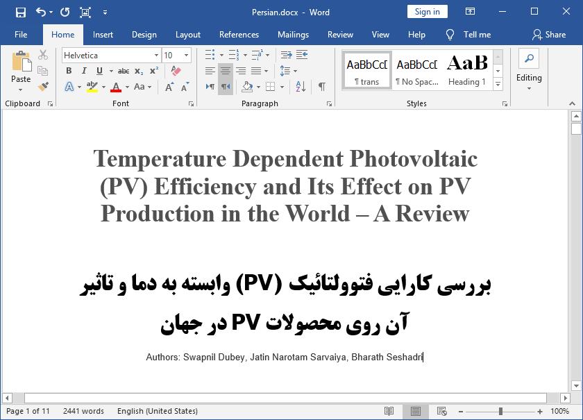 اثر کارایی فتوولتائیک وابسته به دما (PV) بر تولیدات PV در جهان