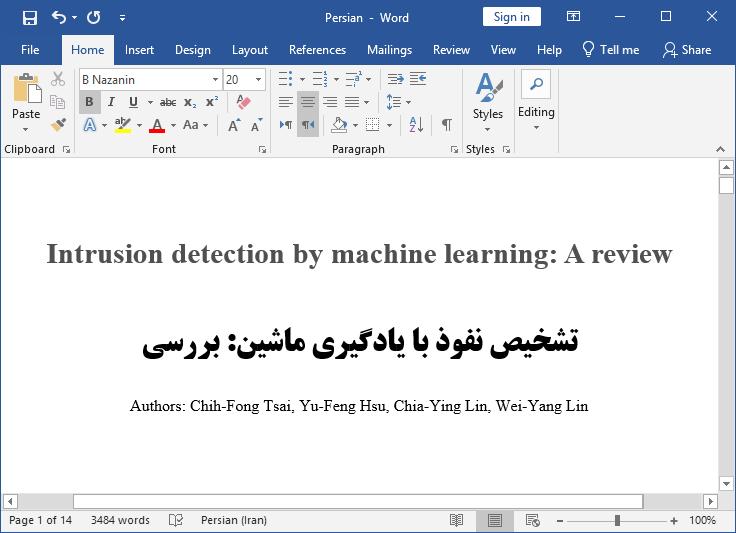 طراحی و بررسی سیستم های تشخیص نفوذ (IDS) به کمک یادگیری ماشین