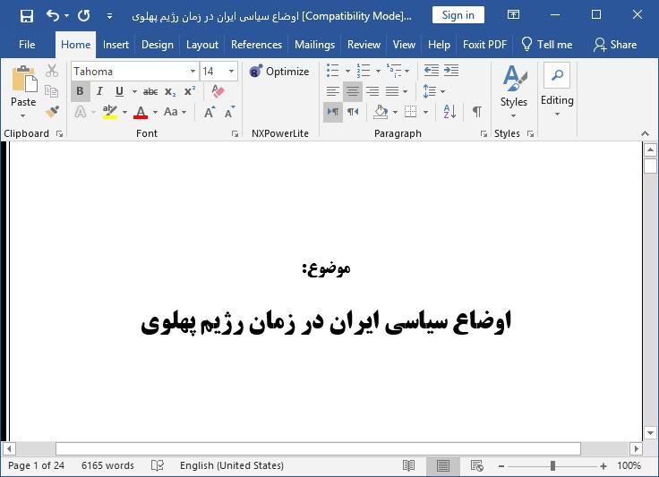 اوضاع سیاسی ایران در زمان پهلوی