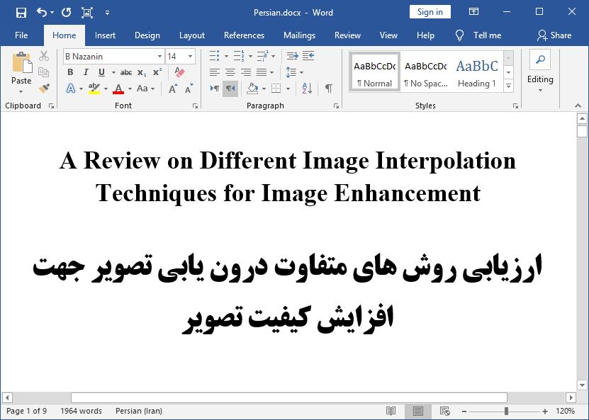 ارزیابی متدهای متفاوت درون یابی تصویر برای افزایش کیفیت تصویر