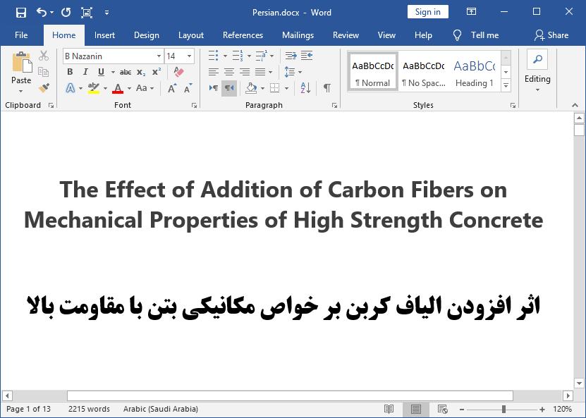اثرات افزودن الیاف کربن بر خواص مکانیکی بتن مقاومت بالا (HSC)
