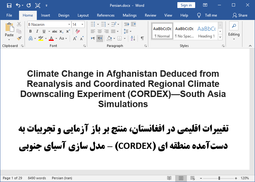 تغییر اقلیمی در افغانستان و استنباط از تحلیل مجدد و تجربیات تغییر مقیاس منطقه ای اقلیمی هماهنگ شده (CORDEX)