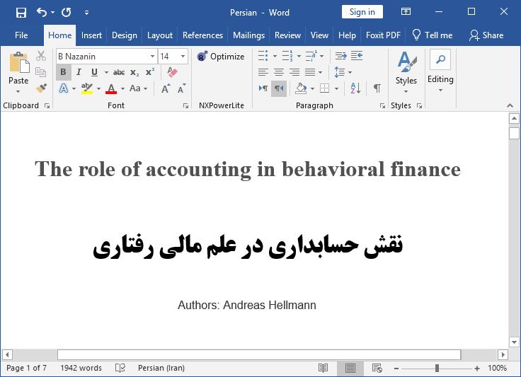 نقش حسابداری در دانش مالی رفتاری