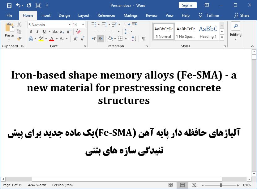آلیاژهای Fe-SMA (حافظه دار پایه آهن) به عنوان ماده جدید برای پیش تنیدگی سازه بتنی