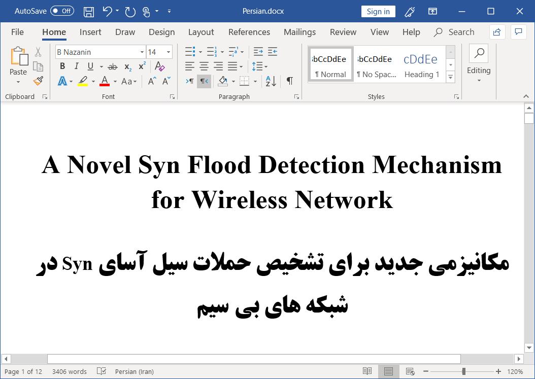 سازوکار نوین برای شناسایی حملات Syn Flood در شبکه های وایرلس