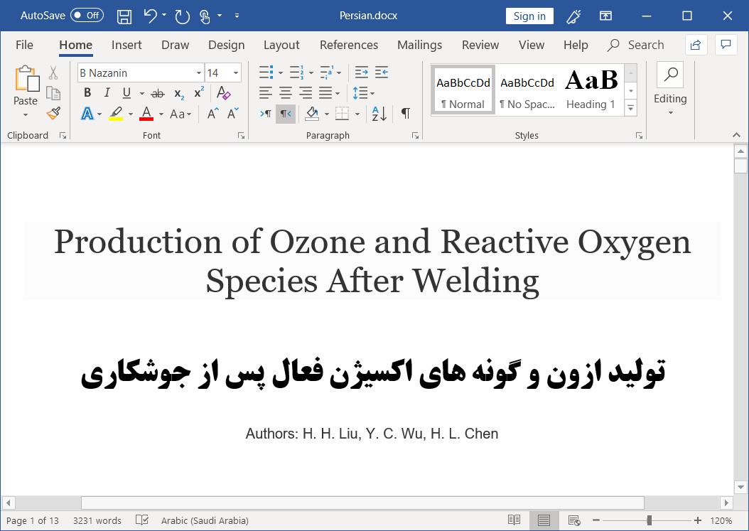 تولید ازن O3 و گونه های اکسیژن فعال (ROS) بعد از جوشکاری